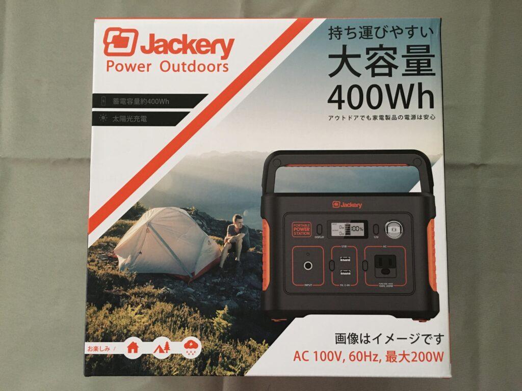 ジャックリー400whのパッケージ
