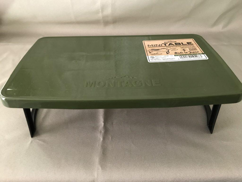 100円ショップで購入したミニテーブル