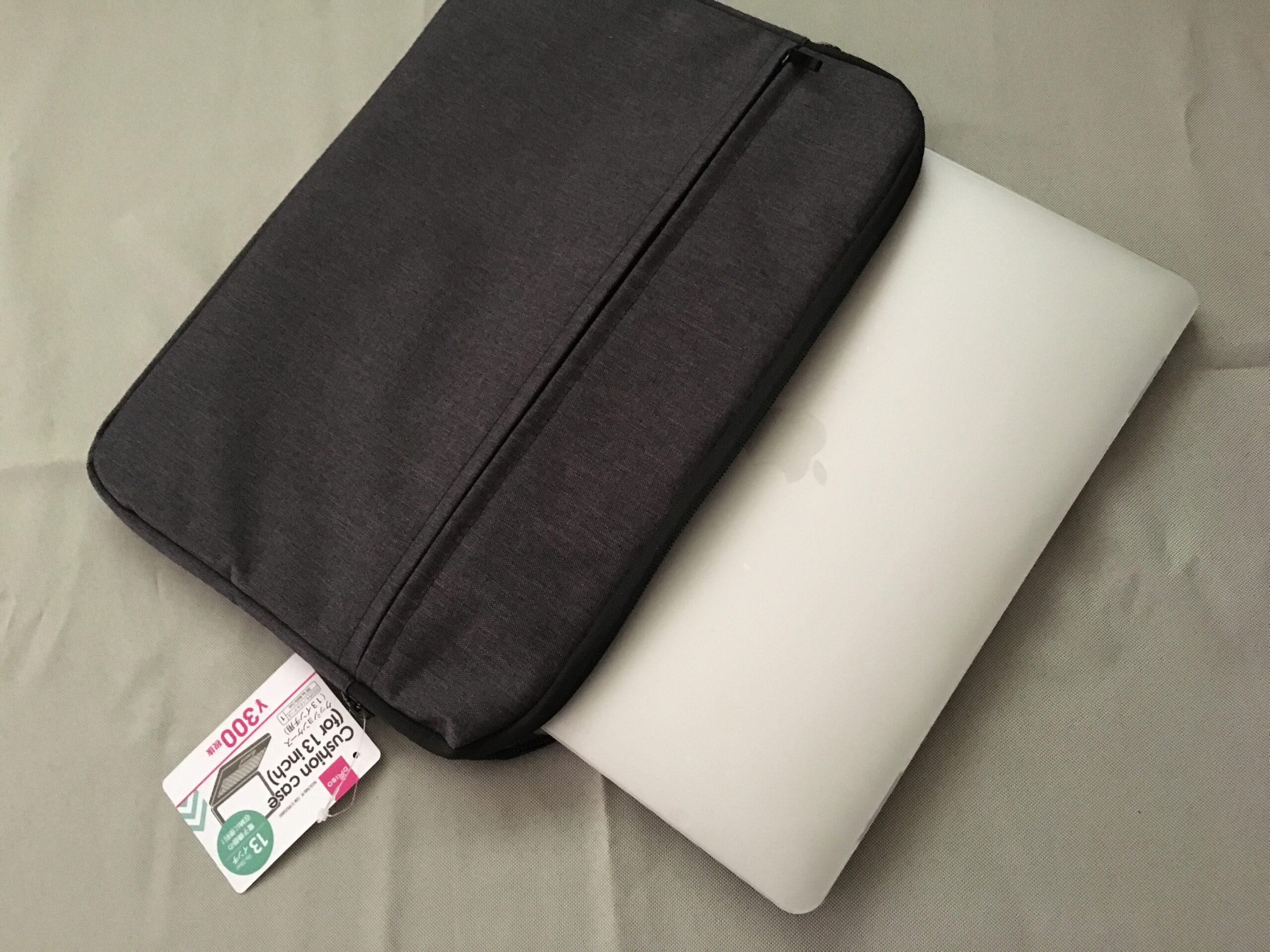 パソコン用300円バッグがおすすめ。ダイソー「クッションPCケース13インチ」