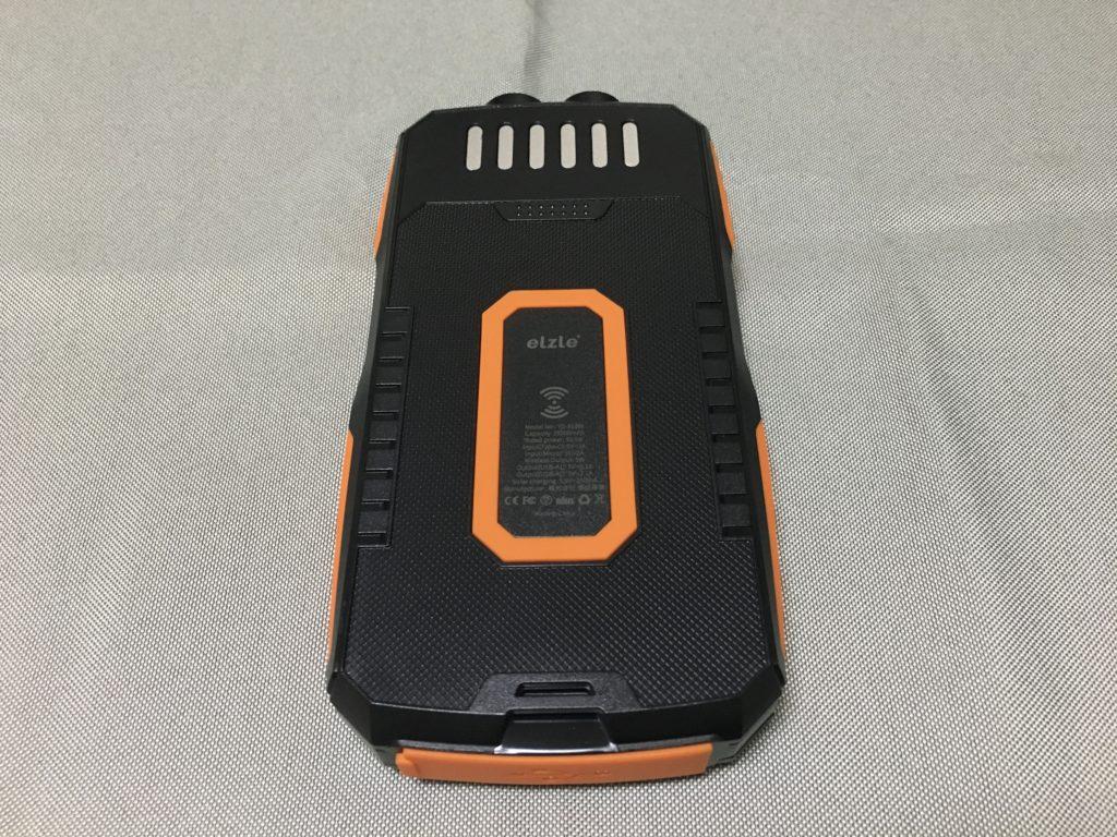 ワイヤレス充電可能なモバイルバッテリー