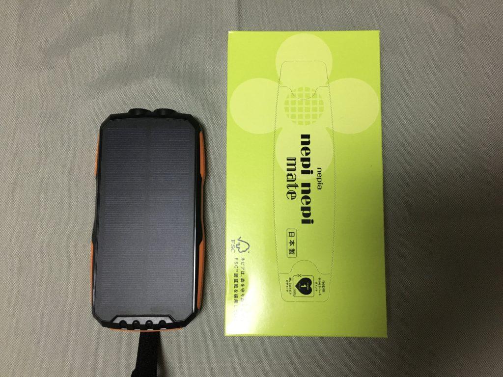 elzleモバイルバッテリーのサイズ比較