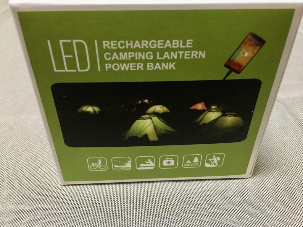5200mAhバッテリー付きLEDランプのパッケージ