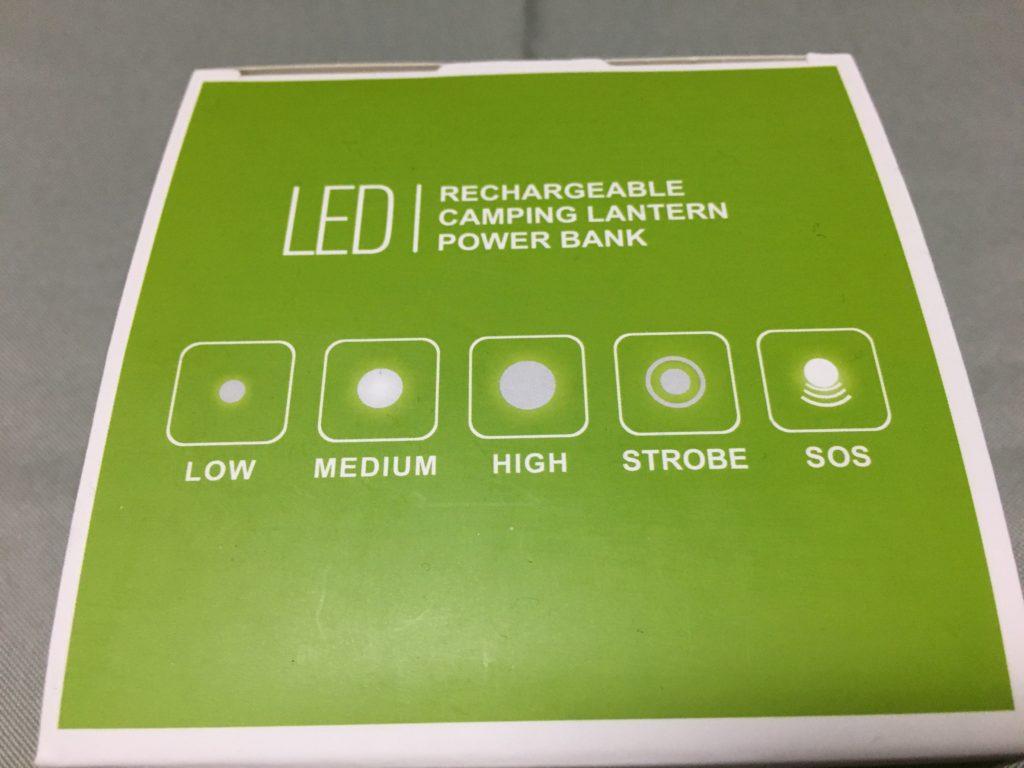 防水防塵LEDランタン照明の光の種類