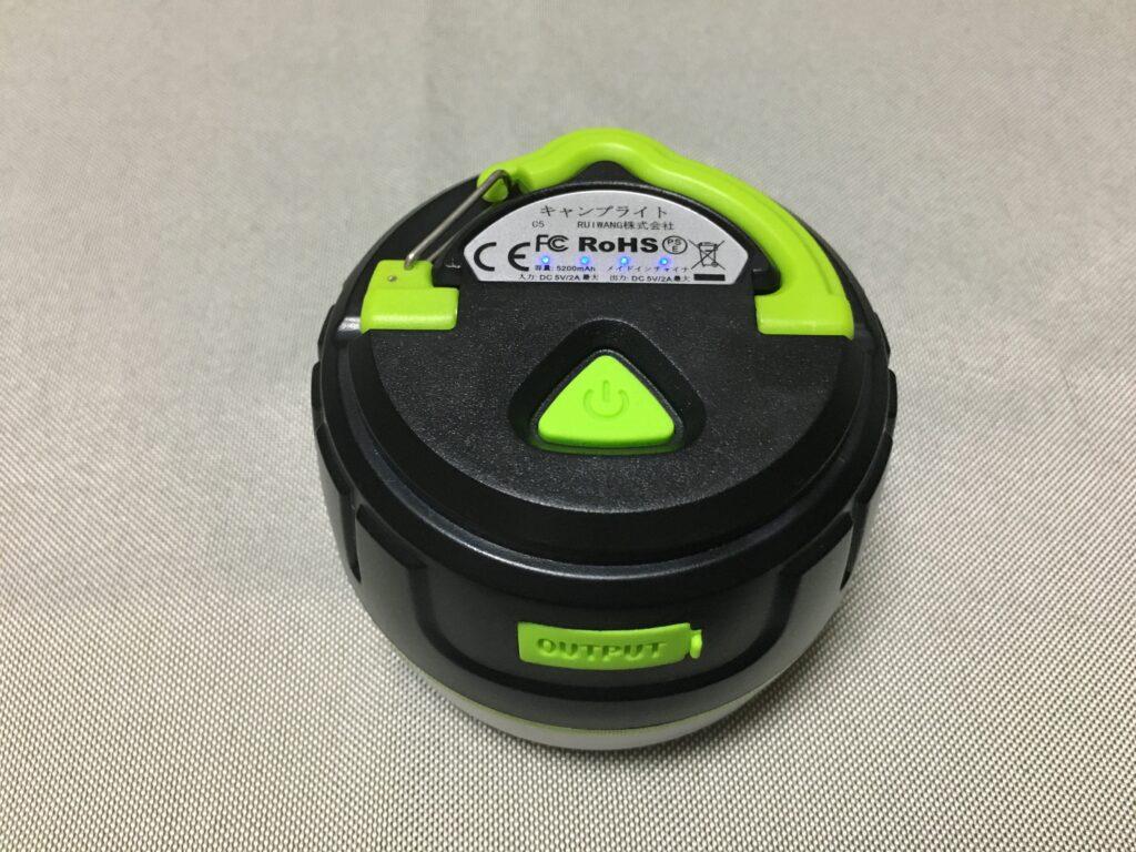 モバイルバッテリー付き防水LEDランタンの電池残量