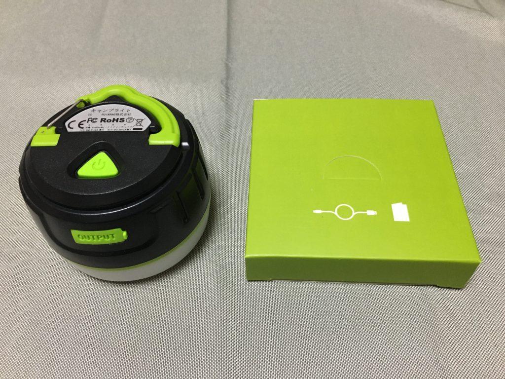 おすすめの防水防塵LEDランタン モバイルチャージ付き