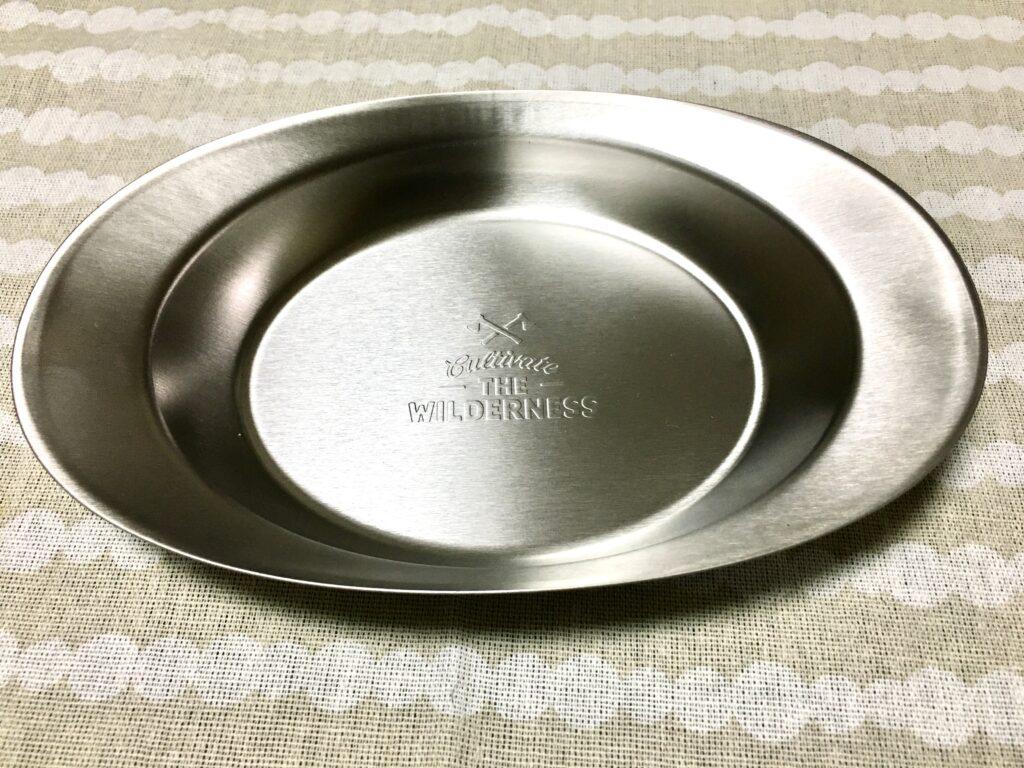 100円のキャンプギア ステンレスカレー皿