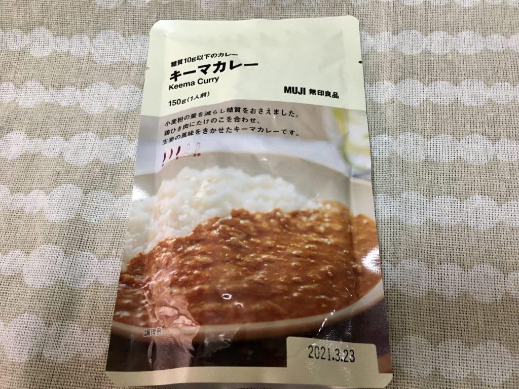 無印 糖質10g以下のキーマカレー パッケージ
