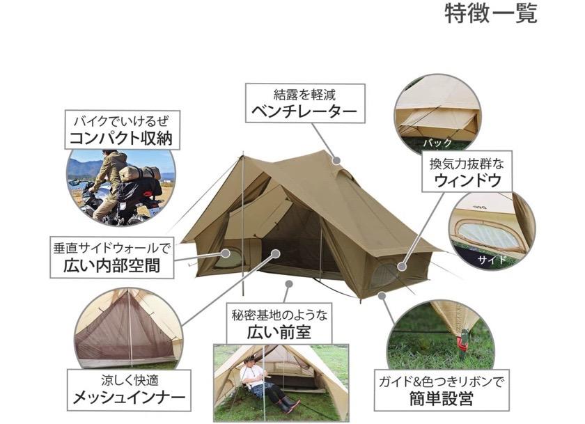 Amazon DOD(ディーオーディー) ショウネンテント コンパクトな ソロ用 ツールームテント 前室 の 広い 進化型 ワンポールテント