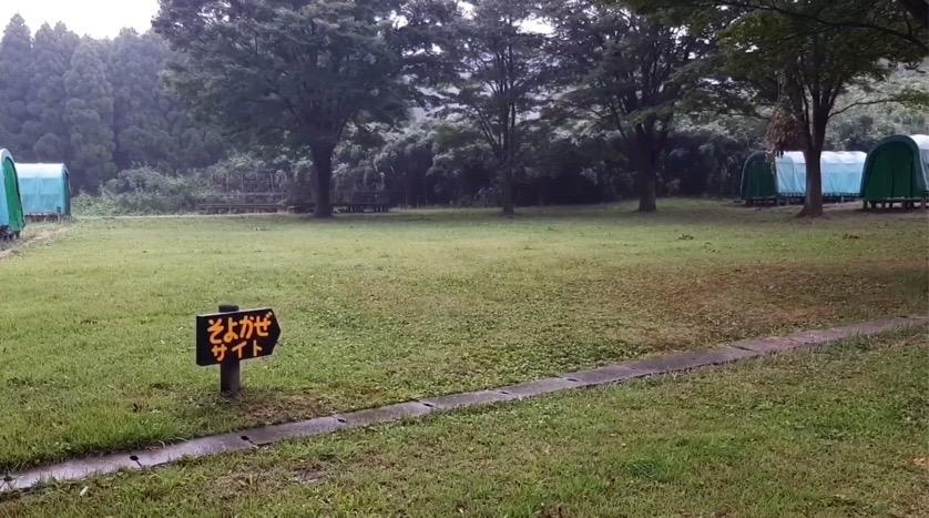 阿蘇 坊中キャンプ場 そよかぜサイト