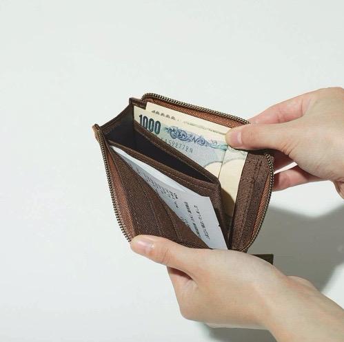 moz 雑誌付録 本革コンパクト財布 お札入れ