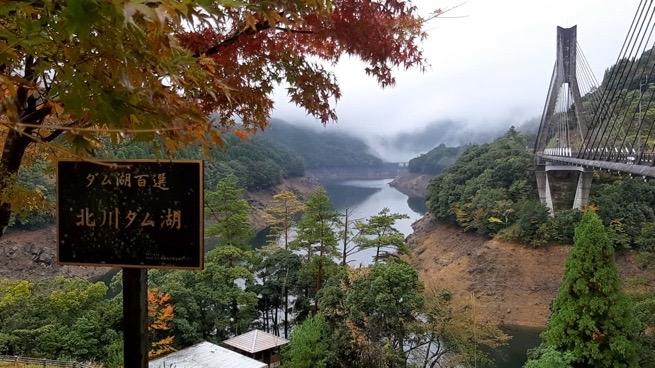 大分県佐伯市の唄げんか大橋と北川ダム湖