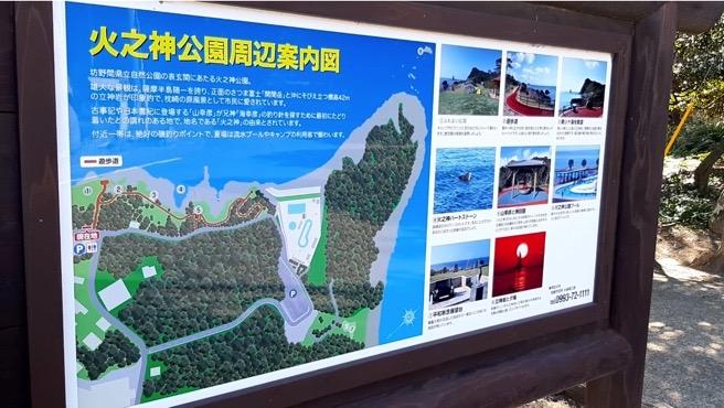 鹿児島県枕崎市火の神公園キャンプ場 周辺観光