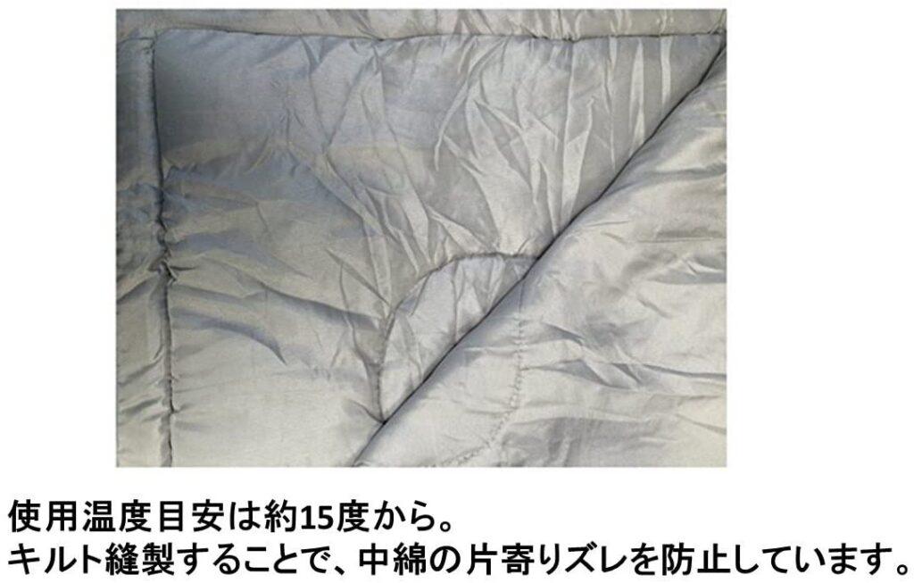 安くておすすめ キャプテンスタッグの寝袋 シュラフ 15℃から