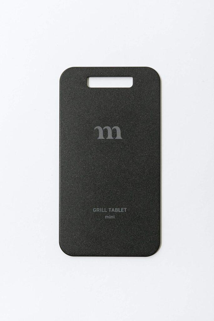 メスティンに収まる黒いミニ鉄板が付録