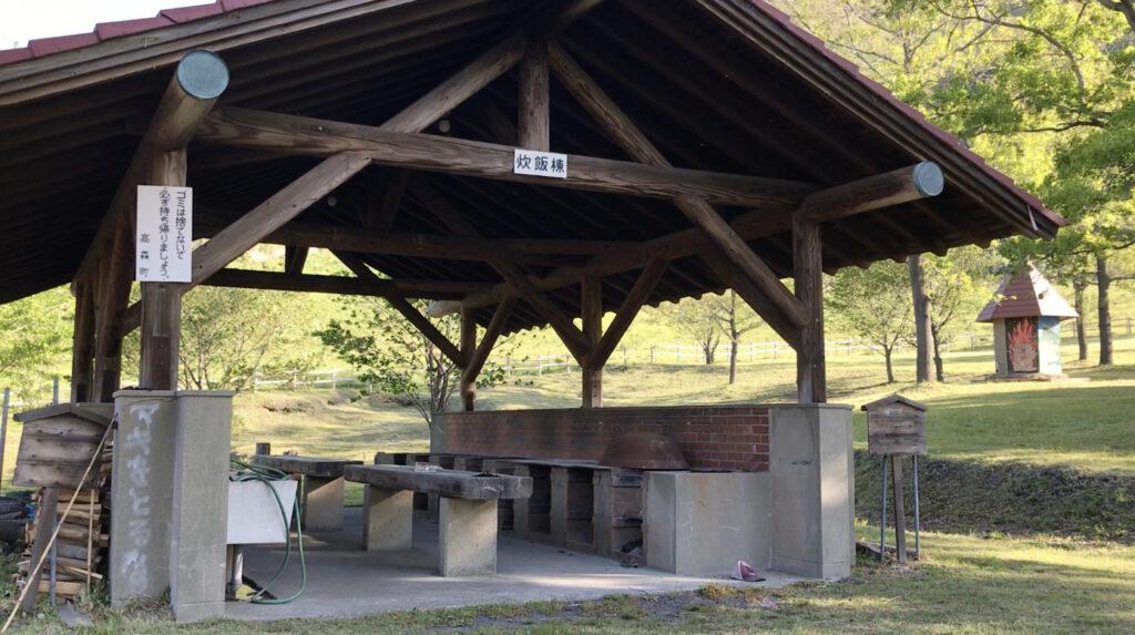 阿蘇 鍋の平キャンプ場