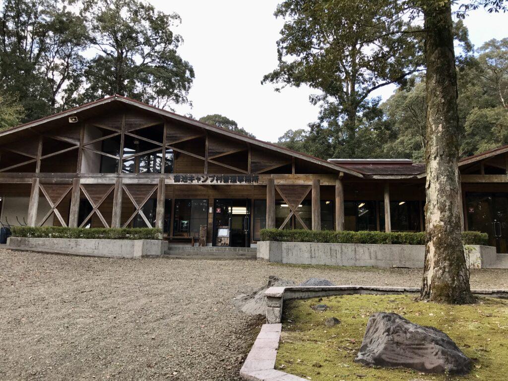 宮崎県おすすめ キャンプ場 奥霧島 御池キャンプ村