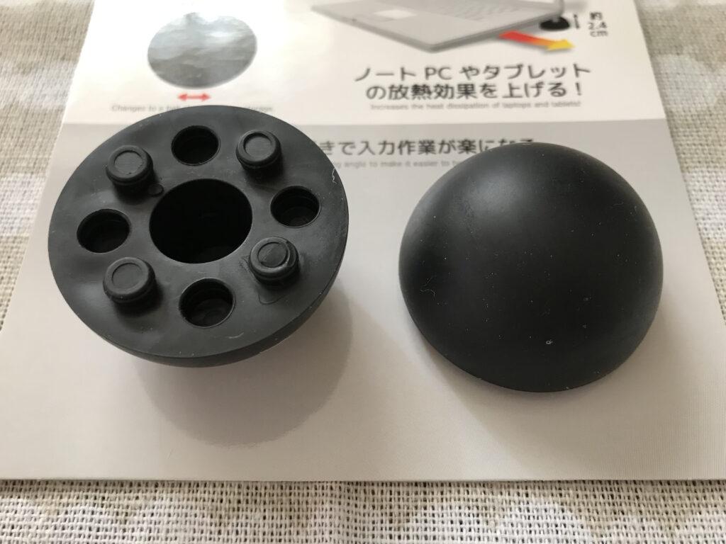 100均パソコンスタンド コンパクトなボール型